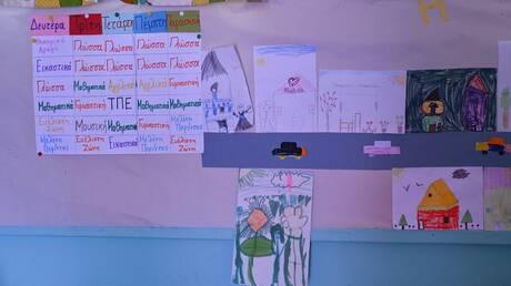 Πρώτη ημέρα στο σχολείο: Το doodle της Google