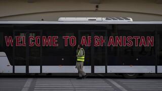 Αφγανιστάν: Η πρώτη διεθνής εμπορική πτήση πραγματοποιήθηκε στην Καμπούλ
