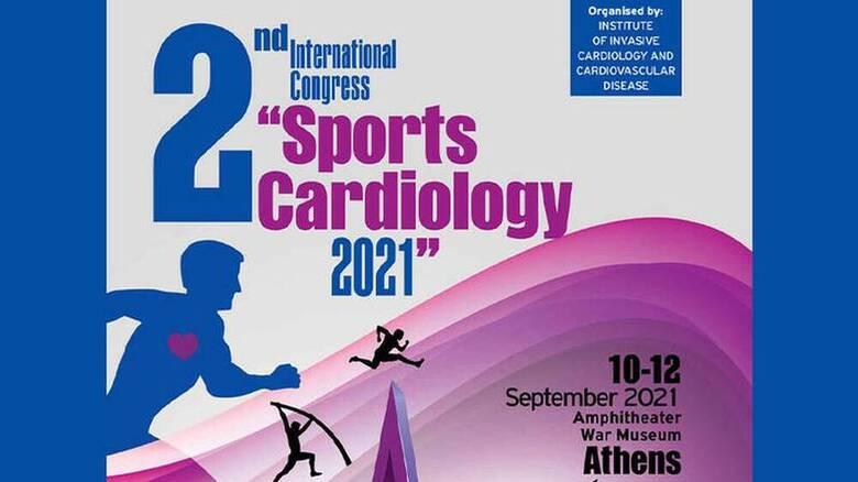"""Ξεκίνησαν οι εργασίες του 2nd International Congress """"Sports Cardiology 2021"""""""