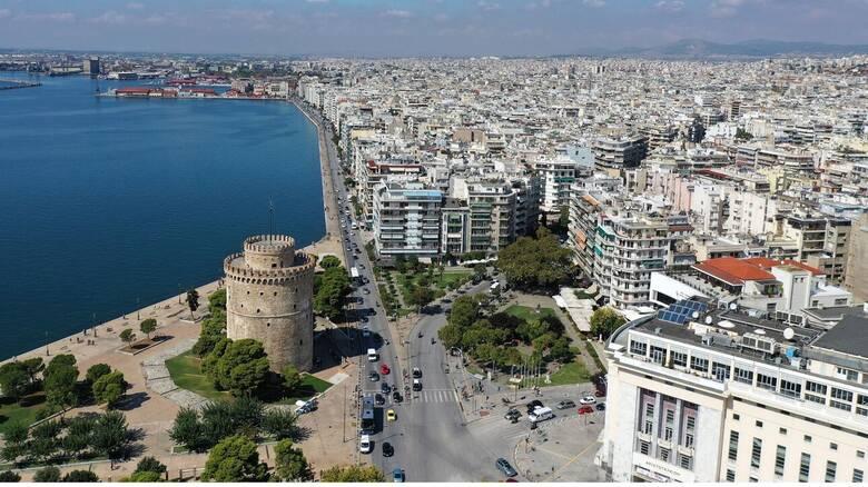 H Θεσσαλονίκη που αλλάζει