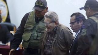 Αμπιμαέλ Γκουσμάν: Σε δίλημμα το Περού για το σώμα του ιδρυτή του «Φωτεινού Μονοπατιού»