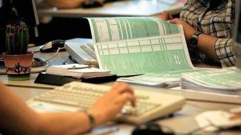 Φορολογικές δηλώσεις: Μέχρι αύριο η υποβολή τους