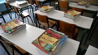Η Ελλάδα έχει την καλύτερη αναλογία μαθητών ανά δάσκαλο στην ΕΕ (infographics)