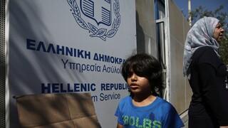 Φάρσα το τηλεφώνημα για βόμβα στην Υπηρεσία Ασύλου - Αποκαταστάθηκε η κυκλοφορία