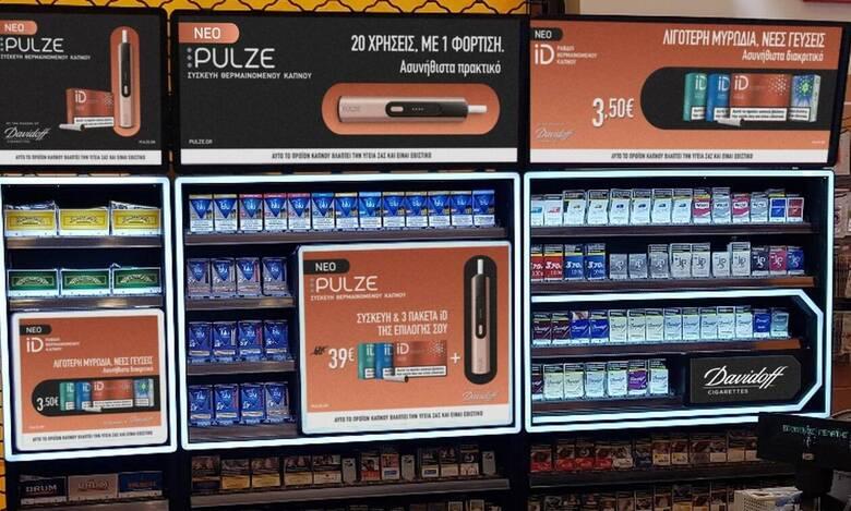 Τα PULZE και iD της Imperial Tobacco δημιουργούν νέα δεδομένα στα προϊόντα θερμαινόμενου καπνού