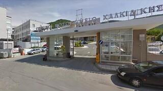 Χαλκιδική: Ένορκη διοικητική εξέταση για πλαστά πιστοποιητικά νόσησης στο Νοσοκομείο Πολυγύρου