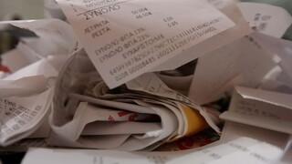Ηλεκτρονικές αποδείξεις: Η λίστα των αποδείξεων που εκπίπτουν από το φορολογητέο εισόδημα