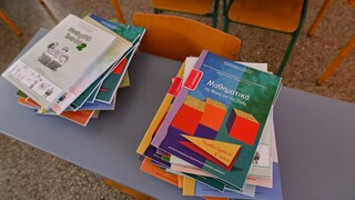 Νέα μαθήματα στο σχολείο: STEM, κλιματική αλλαγή, εθελοντισμός, σεξουαλική αγωγή, οδική ασφάλεια
