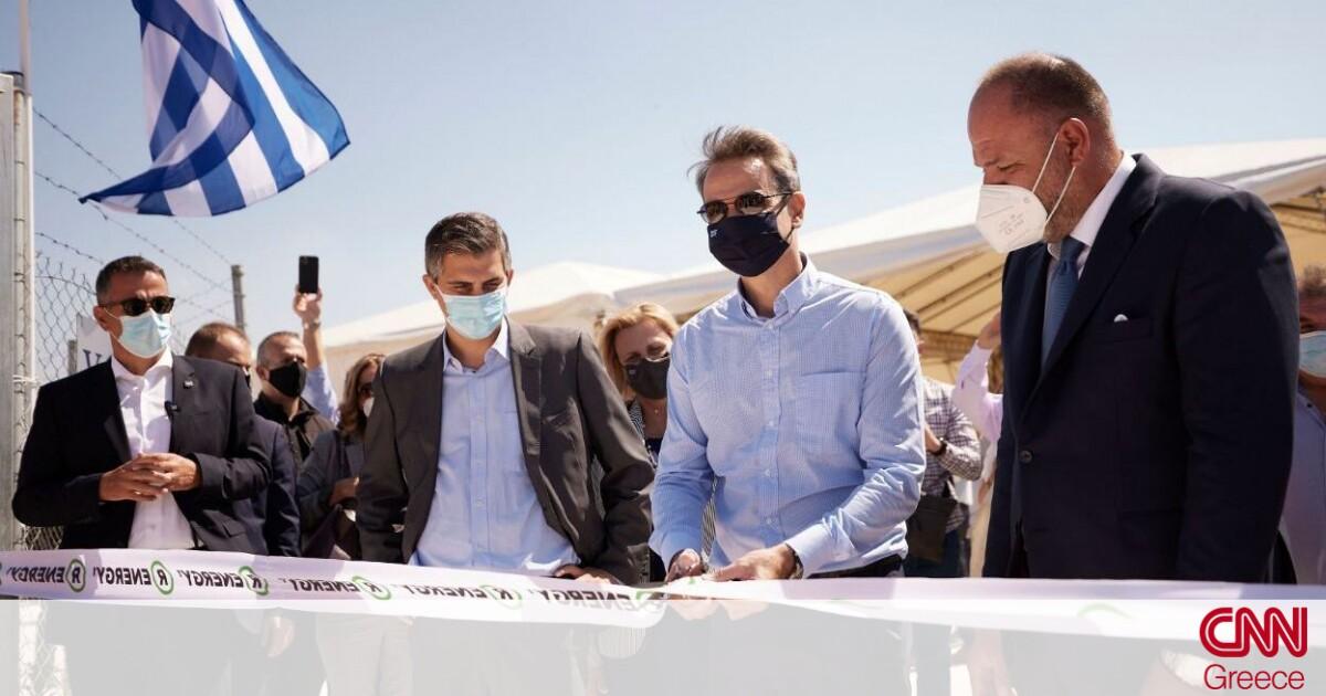 Μητσοτάκης: Δεν θα υπάρξουν επιπτώσεις στους καταναλωτές από τις διεθνείς αυξήσεις στο φυσικό αέριο - CNN GREECE