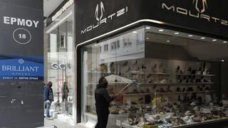 Πιο προσεκτικοί θα είναι οι Έλληνες καταναλωτές στις χριστουγεννιάτικες αγορές τους