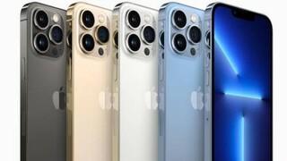 Η Apple παρουσίασε τα νέα μοντέλα της σειράς iPhone 13