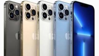 iPhone 13: Στις 24 Σεπτεμβρίου τα νέα κινητά στις ΗΠΑ - Μέσα Οκτωβρίου στην Ελλάδα