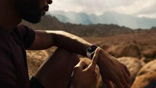 Το νέο Apple Watch έρχεται με μεγαλύτερη διαθέσιμη οθόνη