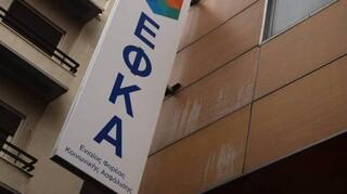 e-ΕΦΚΑ: Η διαδικασία και τα ποσά αποζημίωσης των πιστοποιημένων δικηγόρων και λογιστών