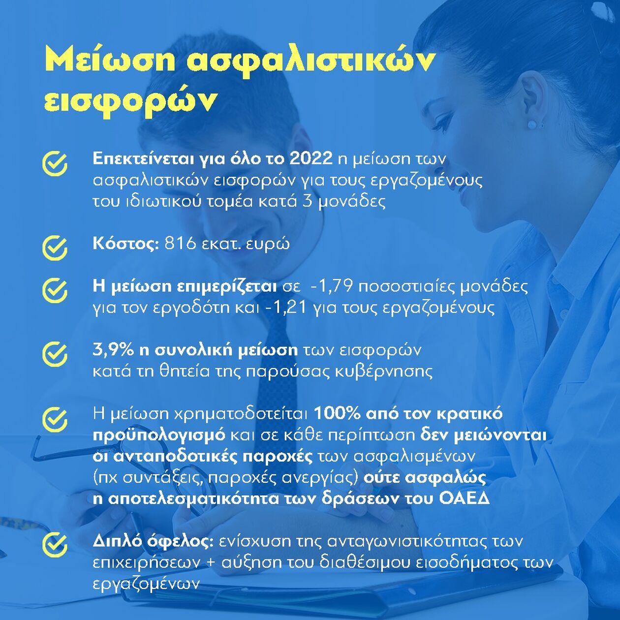 https://cdn.cnngreece.gr/media/news/2021/09/16/281749/photos/snapshot/metra2.jpg