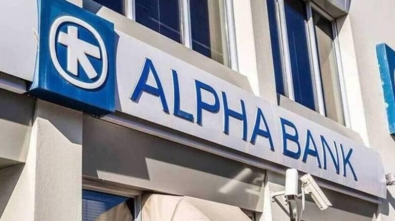 Με επιτυχία ολοκληρώθηκε η νέα έκδοση ομολόγου από την Alpha Bank