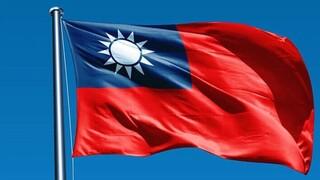 Ταϊβάν: Κάλεσμα στις Βρυξέλλες για ταχεία έναρξη εμπορικών συνομιλιών