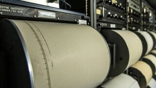 Σεισμός τώρα: 3,5 Ρίχτερ στο Αργοστόλι της Κεφαλονιάς