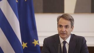 Άρθρο Μητσοτάκη στην El País: Το πράσινο μήνυμα από την Αθήνα για τη Μεσόγειο