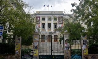 Κορωνοϊός - Υπουργείο Παιδείας: Πώς θα λειτουργήσουν τα πανεπιστήμια