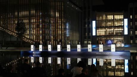 EUMED 9 - Μητσοτάκης: Κοινό μήνυμα στην Τουρκία κατά προκλητικών συμπεριφορών