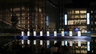 EUMED 9 - Μητσοτάκης: Κοινό μήνυμα κατά της προκλητικότητας της Τουρκίας