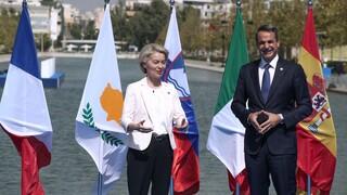 Φον ντερ Λάιεν: Ο Μεσογειακός Νότος μπορεί να πρωτοπορήσει ενάντι στην κλιματική αλλαγή