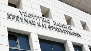 Υπουργείο Παιδείας: Έχει διορθωθεί με νόμο το ζήτημα της απαλλαγής από τα Θρησκευτικά