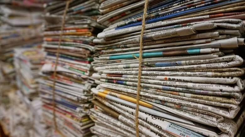 ΔΕΘ 2021 - Τα πρωτοσέλιδα των κυριακάτικων εφημερίδων (19 Σεπτεμβρίου)