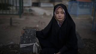 Αφγανιστάν: Έκκληση Ταλιμπάν για περισσότερη βοήθεια ενώ τα κορίτσια αποκλείονται από τα σχολεία