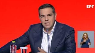 ΔΕΘ 2021 - Τσίπρας: Ο κ. Μητσοτάκης στοχοποιεί πάντα τους νέους