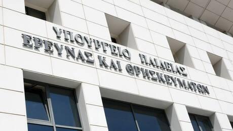 Υπ. Παιδείας: Ο κ. Τσίπρας προσεγγίζει τα ζητήματα της παιδείας με λαϊκισμό και ανευθυνότηταυνό