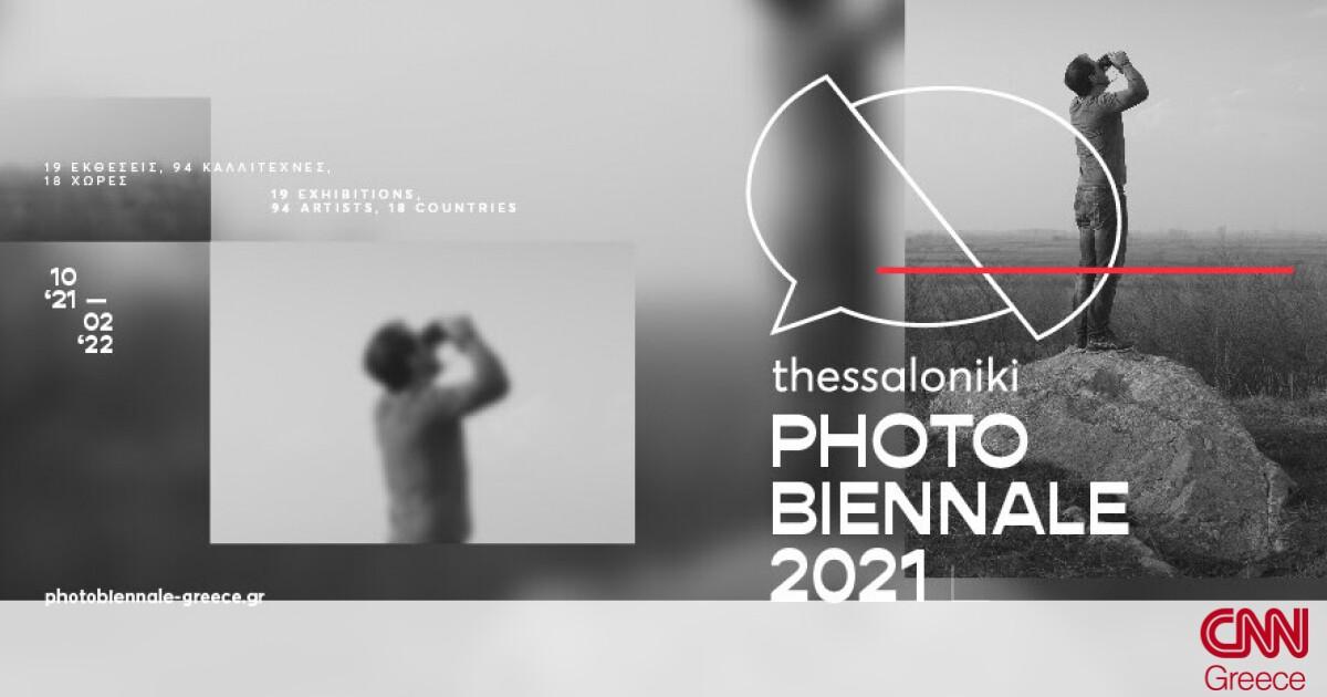 facebookThessaloniki PhotoBienalle