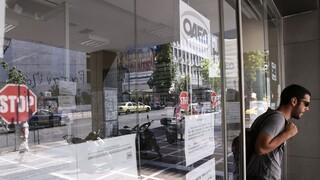 ΟΑΕΔ: Πρόγραμμα εργασιακής εμπειρίας για 5.000 ανέργους - Εκπνέει η προθεσμία