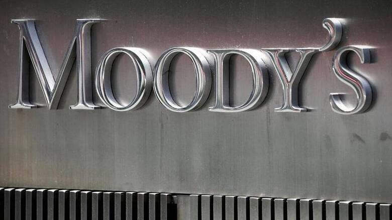 Moody's: Αναβάθμισε τις ελληνικές τράπεζες