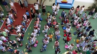 Κορωνοϊός: «Συναγερμός» για τα κρούσματα σε παιδιά - Οι κινήσεις της κυβέρνησης