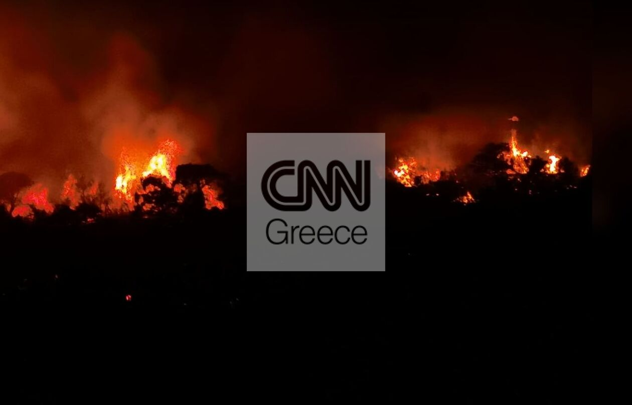 https://cdn.cnngreece.gr/media/news/2021/09/20/282274/photos/snapshot/fotia2.jpg