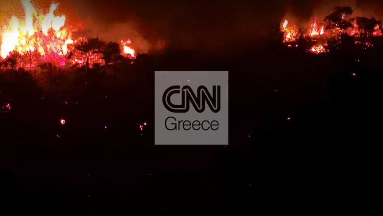https://cdn.cnngreece.gr/media/news/2021/09/20/282274/photos/snapshot/fotia3.jpg