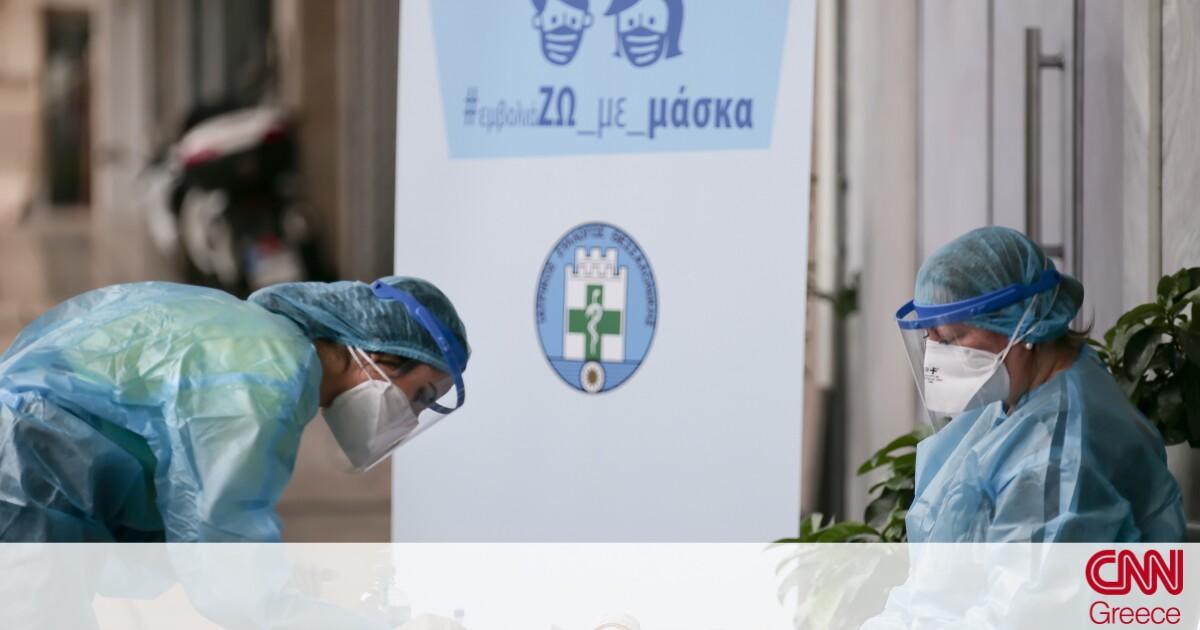 Κορωνοϊός: Συναγερμός για τη Βόρεια Ελλάδα – Πιθανό μίνι lockdown στη Θεσσαλονίκη