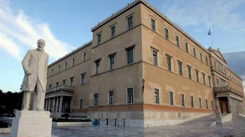 Δημοσιονομική φειδώ ζητά το Γραφείο Προϋπολογισμού της Βουλής