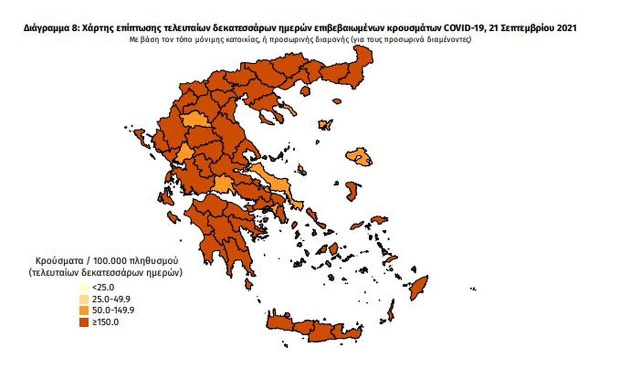 https://cdn.cnngreece.gr/media/news/2021/09/21/282378/photos/snapshot/PINAKAS6.jpg
