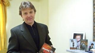 Ρωσία: «Αβάσιμη» η απόφαση του ΕΔΑΔ για τη δολοφονία Λιτβινένκο