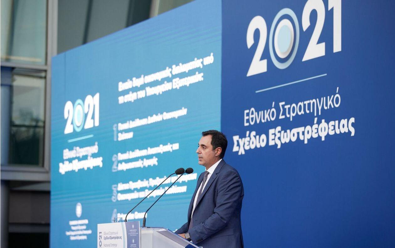 https://cdn.cnngreece.gr/media/news/2021/09/21/282402/photos/snapshot/mitsotakis04.jpg