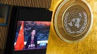 Σι Τζινπίνγκ στον ΟΗΕ: Η Κίνα δεν θα εισβάλει, δεν θα εκφοβίσει και δεν επιδιώκει ηγεμονία