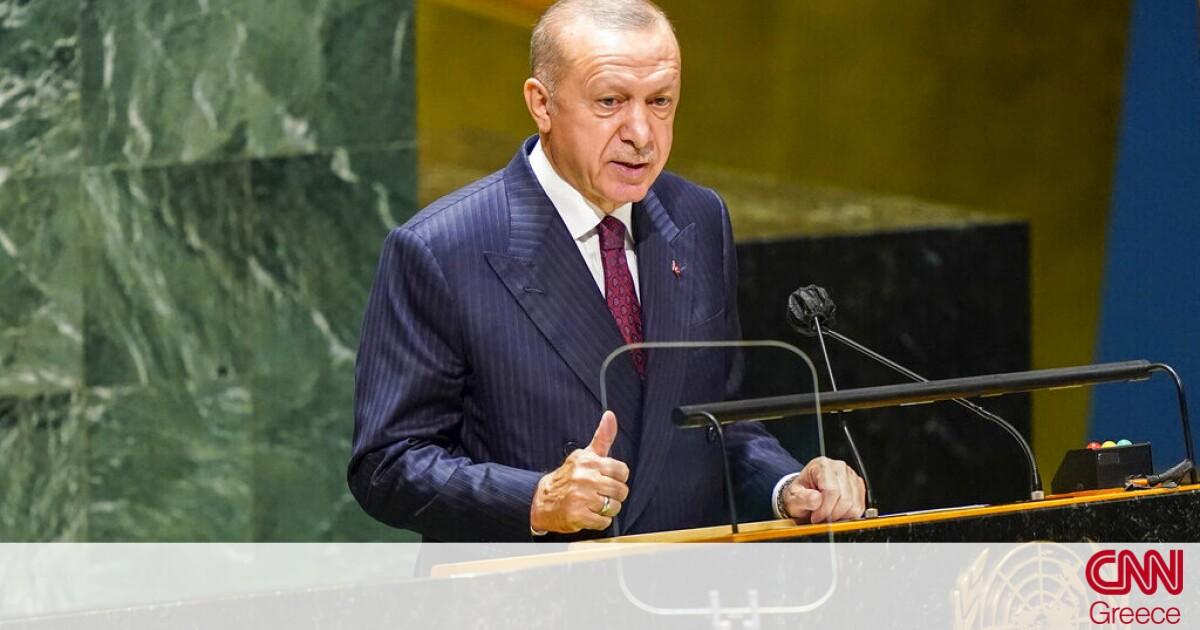 Ερντογάν: Μηνύματα από τον ΟΗΕ για προσφυγικό, Κυπριακό και Αν. Μεσόγειο - CNN GREECE