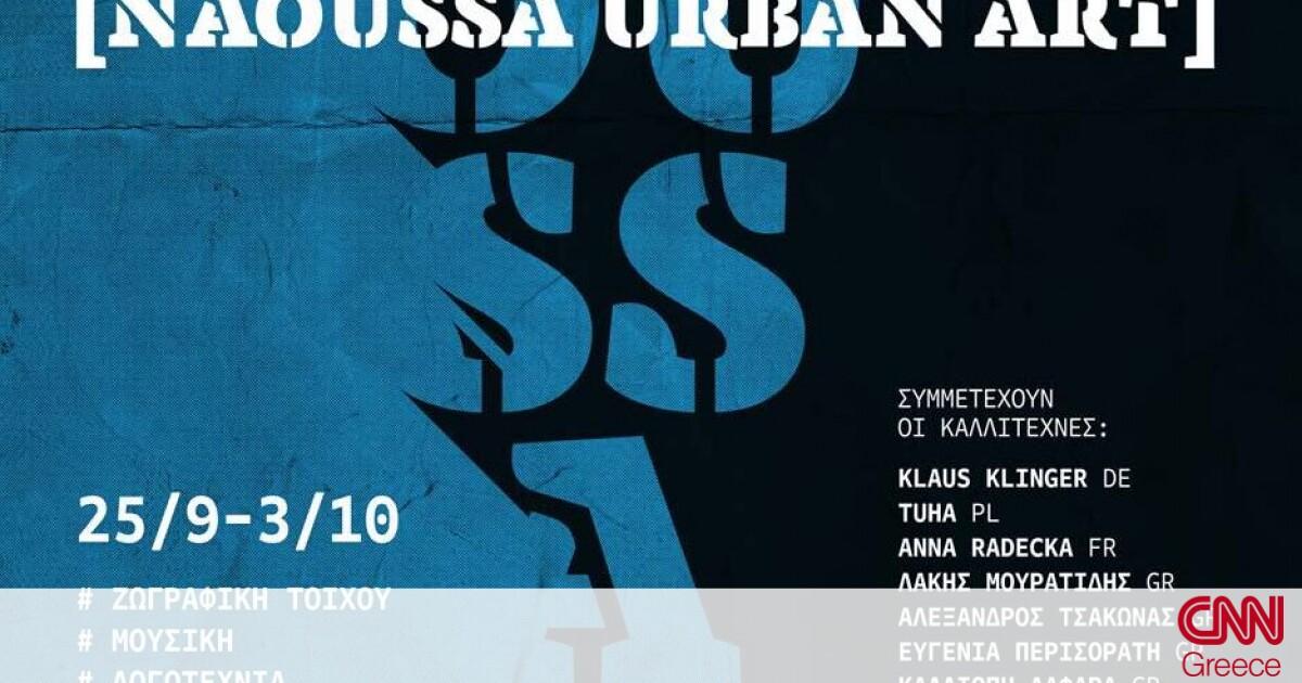 facebookurbanart naoussa 2021 poster