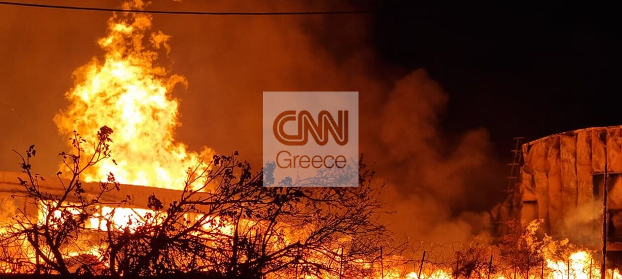 https://cdn.cnngreece.gr/media/news/2021/09/22/282452/photos/snapshot/fotia-aspropyrgos-5.jpg