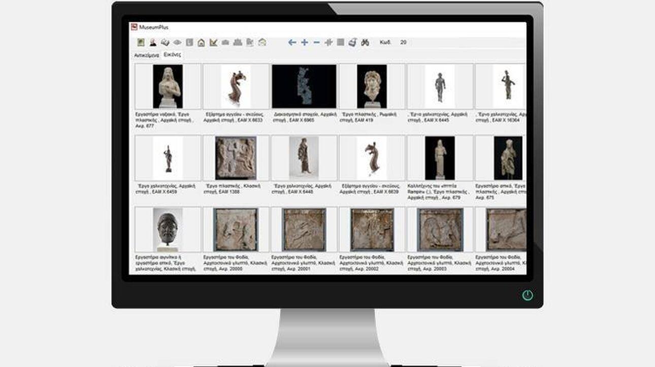 Μουσείο Ακρόπολης: Ολοκληρώθηκε ο σχεδιασμός του νέου ιστοχώρου του