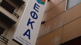 e-ΕΦΚΑ: Σημαντική μείωση του χρόνου χορήγησης των επιδομάτων ασθενείας και μητρότητας