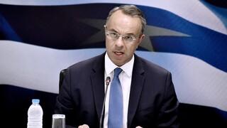 Έκθεση Κομισιόν: Ταχύτερη η ανάκαμψη της ελληνικής οικονομίας - Ικανοποίηση από Χρ. Σταϊκούρα